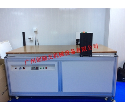 LCD polarizer fitting equipment
