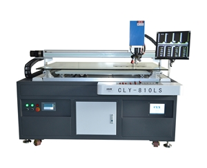 The Latest Laser CLY-810LS